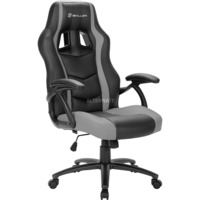 Sharkoon SKILLER SGS1 Gaming Seat gamestoel Zwart/grijs